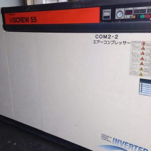 Máy nén khí trục vít cũ Hitachi Hiscrew 55kw